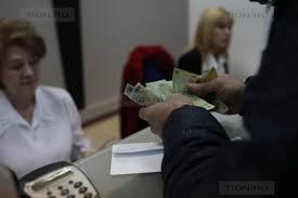 Casieriile vor fi închise la operatorii de utilităţi şi bănci în prima zi a săptămânii viitoare