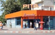 În aşteptarea Profi, Pita îşi închide magazinele