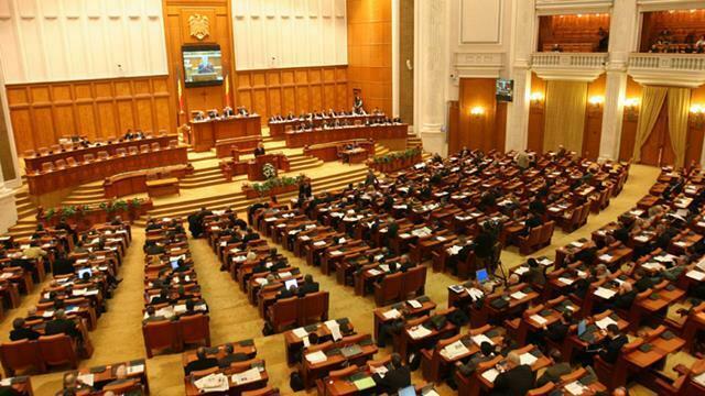 Zi mare în Parlament: Sesiune extraordinară în Camera Deputaților