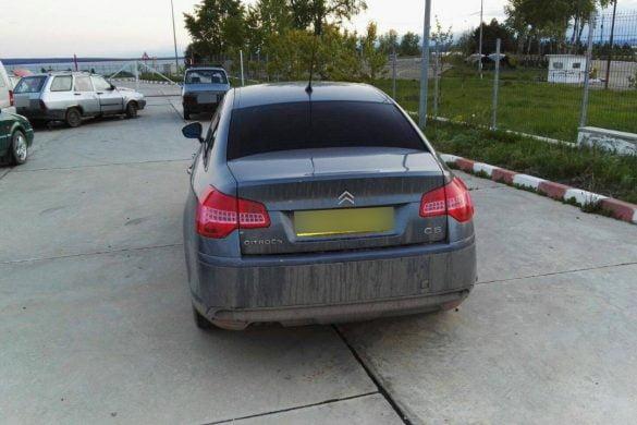 EVENIMENT20.000 ţigarete de contrabandă  descoperite la un cetăţean din R. Moldova