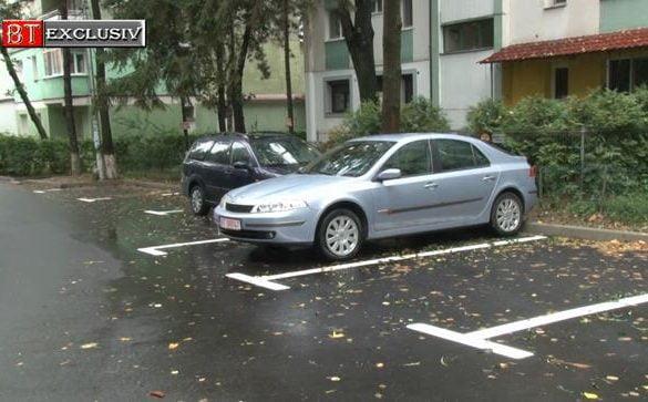 ADMINISTRATIE750 de lei pentru un loc de parcare               -VIDEO