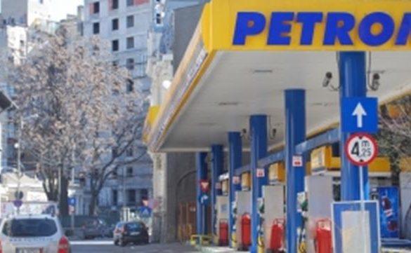 ADMINISTRATIERovinieta nu va putea fi plătită la benzinăriile Petrom sâmbătă și duminică