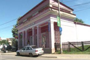"""EVENIMENTTeatrul pentru Copii şi Tineret """"Vasilache"""" prezintă duminică,  4 iunie 20117, de la ora 11:00 şi 12,30,  spectacolul """"Răţuşca cea urâtă"""""""