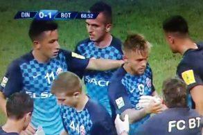 SPORT- FOTBAL- VIDEOSurpriză de proporţie pe Naţional Arena.  Dinamo – FC Botoşani 0-1   -VIDEO
