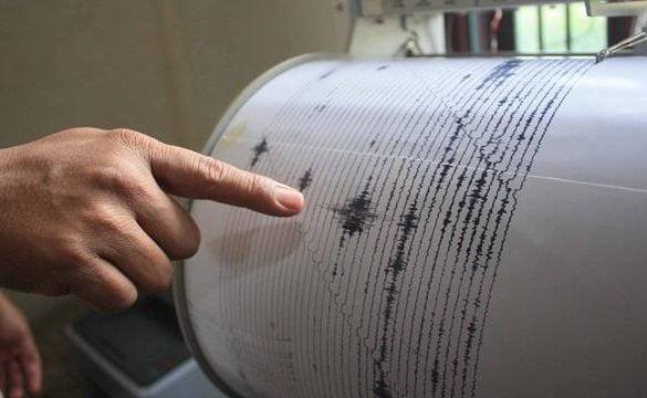 EVENIMENTCUTREMUR de 4.3 grade pe scara Richter inregistrat cu putin timp in urma în zona Vrancea
