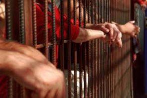 EVENIMENTProiect: Închisoare de la 1 la 5 ani pentru tulburarea liniştii publice