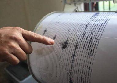 EVENIMENT - NAȚIONALCutremur cu magnitudinea de 3 grade in zona Vrancea