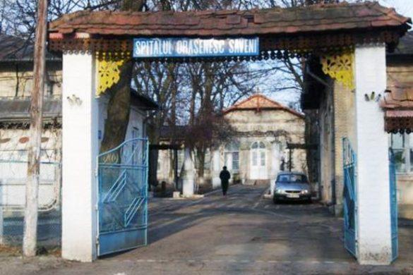 SANATATESpitalul Săveni nu are bani de salarii în luna noiembrie
