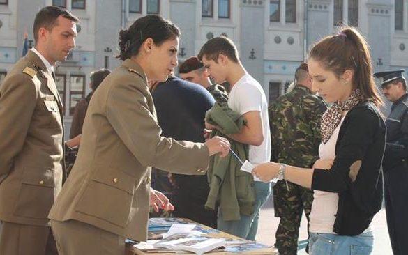 """ADMINISTRATIEAlege cariera militară """"Ţinteşte sus, FII CEL MAI BUN"""""""