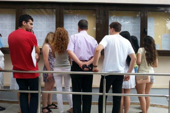 EDUCATIEAstăzi este ultima zi de înscrieri pentru sesiunea din vară a Bacalaureatului
