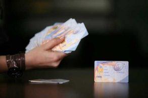SOCIALANUNȚ  CNAS:  Cardurile de sănătate vor fi schimbate