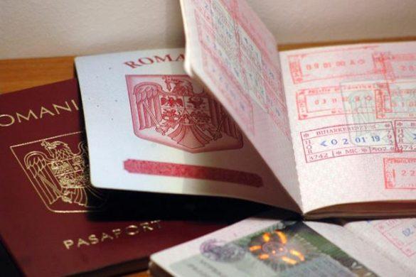 """ADMINISTRATIEMesajul Serviciului de  Pasapoarte:   """"DACĂ VREI SĂ TE BUCURI DE VACANŢĂ, SCHIMBĂ-ŢI DIN TIMP PAŞAPORTUL"""""""