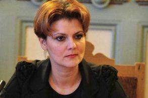 """SOCIALOlguța Vasilescu:  """"Legea pensiilor ar putea fi transmisă Parlamentului în această sesiune"""""""
