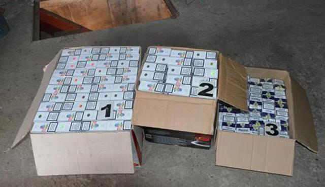 EVENIMENTŢigări de contrabandă confiscate de poliţişti